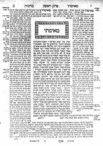 Scanned page of the Talmud. Public domain image.