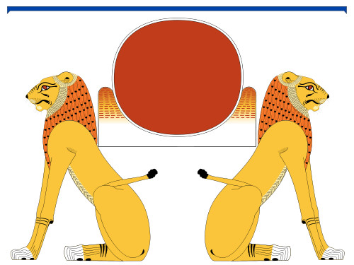 The Egyptian twin-lion god Aker, with the hieroglyph for the horizon on his backs.