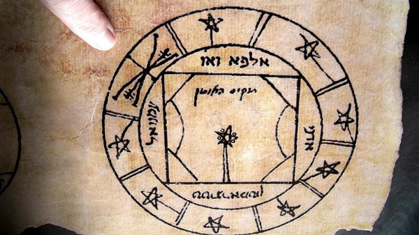 """Hebrew Key of Solomon Held by 	Wayne Herschel.""  Photo by 	Wayne Herschel.  GNU License."