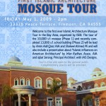 First Islamic Architecture Mosque Tour in the Bay Area