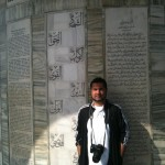 Me at the Minar-E-Pakistan in Feb. 2012