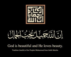 Ramadan Reflection – God is Beautiful, and He Loves Beauty