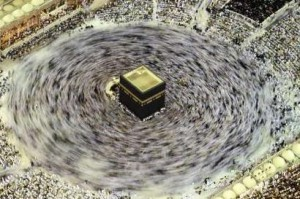 Reflections on the Hajj – Establishing A Muslim's Center