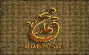 Celebrating Prophet Muhammad (saw) – The Best of Muhsins