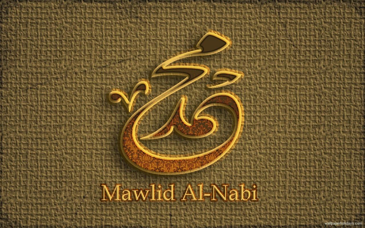Celebrating Prophet Muhammad Saw The Best Of Muhsins Guest