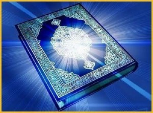 Five Steps to Help You Deeply Read the Quran this Ramadan