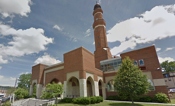 Islamic Society of Boston Cultural Center