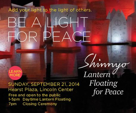 Shinnyo Lantern Floating for Peace NY City beginning Sept 21
