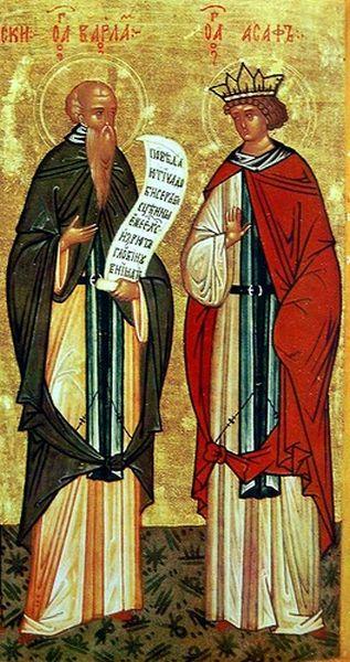Barlaam & Josaphat via wikimedia commons