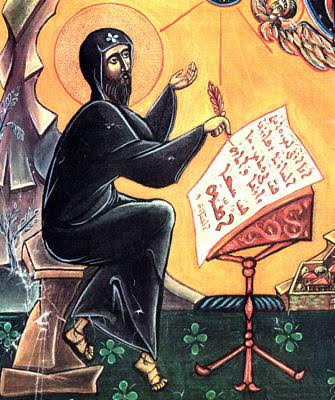 St. Ephrem Net Worth