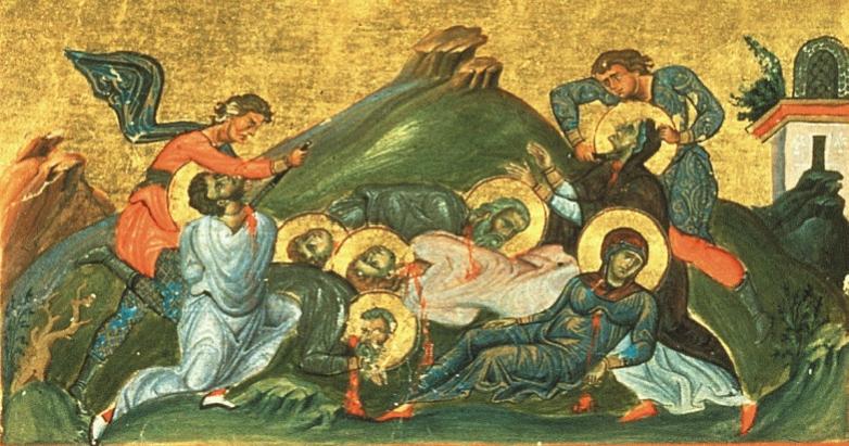 Martyrdom of Perpetua and Felicitas