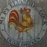 Electric Cock : free range organic fried chicken : South Congress