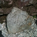The foot print stone.  The hells are to the top, with the toes pointing down.