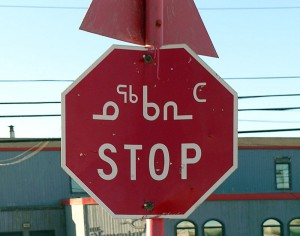 Stop sign in English and Inuit