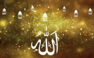 ramadan Allah pixabay