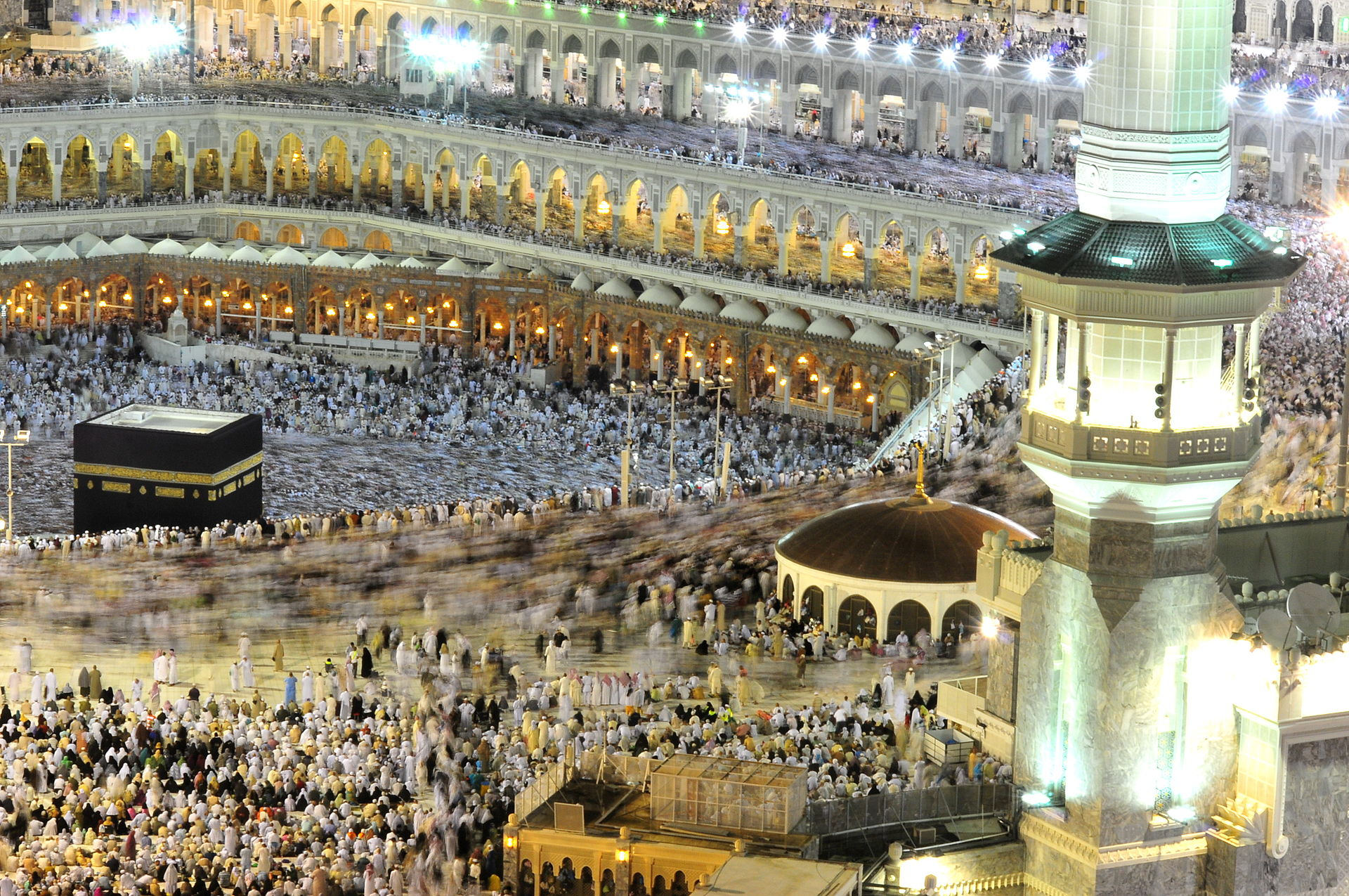 Here is your Essay on Pilgrimage (Hajj)