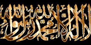 shahada-1769597__480