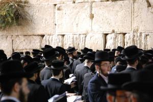 Ten commandments jews at the wall