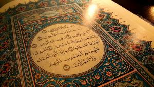 post 28 God's name Surah Hamd