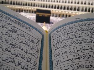 post 35 kaaba and Quran