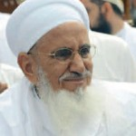 Syedna Mufaddal Saifuddin (tus), the 53rd Dai ul-Mutlaq of the Dawoodi Bohra community