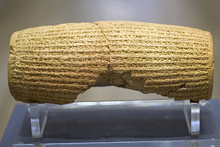 Cyrus Cylinder in the British Museum. Image from Prioryman.