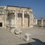 My photo of the synagogue at Capernaum.