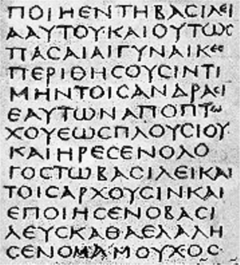 Greek_manuscript_uncial_4th_century