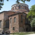 Turkey 2016 Part Four— The Church of St. Eirene