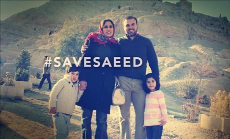 Saeed-Canyon-Text2