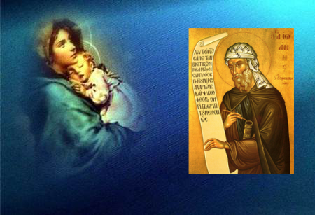 Mary, the Ark of God, Mary: Day 011