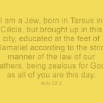 I-am-a-Jew-born-in (1)