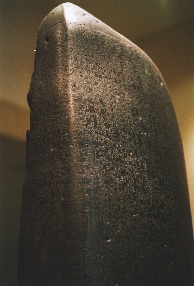 the code of hammurabi and the law of moses similarities  code of hammurabi author unknown