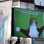"Church Sign Epic Fails, ""Jesus Cat"" Edition"