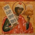 prophet icon