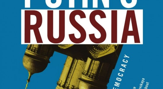 Putin's Russia: Life in a Failing Democracy by Anna Politkovskaya: Upside-down church-state relations also have a lot to do with this story.