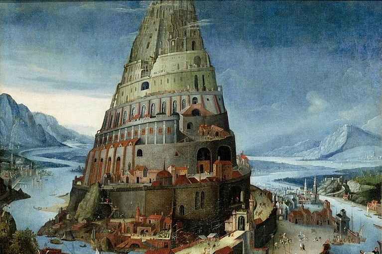 Circle of Tobias Verhaecht, The Tower of Babel, 17th c.; Wikimedia, PD-Old-100)