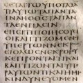 Fragment of 1 Corinthians 15 from Codex Sinaiticus