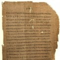 A fragment of manuscript P46, a papyrus collection of many of the New Testament epistles. It was written in about 200CE.