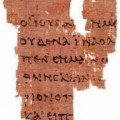 Papyrus P52, the oldest manuscript fragment of the New Testament