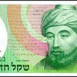 Israeli Banknote featuring Moses Maimonides