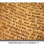 Manuscript+of+1st+Corinthians+13