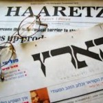 Haaretz masthead in both English and Hebrew