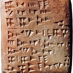 A clay tablet from ancient Ugarit