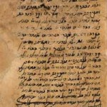 "An early autograph draft of ""The Guide of the Perplexed,"" by Moses Maimonides, dated to ca. 1185-1190 AD"