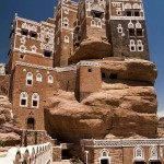 Yemeni model for Lehi's dream?