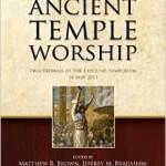 "Matt Brown's ""Ancient Temple Worship"""