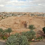 Tell al-Sultan, aw Ariha al-qadima