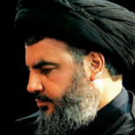 Nasrallah, from Wikimedia Commons