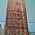 Shalmaneser III, Black Obelisk